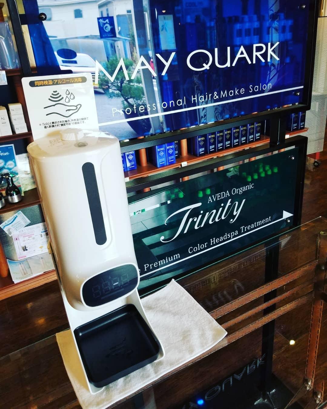 """消毒と検温が同時にできる機械を導入しました!!入り口に設置しております。緊急事態宣言中ですが、少しでも安心してご利用していただけるように""""感染対策""""をしっかりしながら営業しております♡#宇都宮#美容室#宇都宮美容室#駅東#mayquark#メイクォーク#カット#カラー#カラーカット#ブリーチ#ハイライト#パーマ#ストレート#ストレートパーマ#縮毛矯正#トリートメント#シャンプー#ブロー#ヘアスタイル#ヘア#ヴィーガン#ヴィーガンカラー#hue#hueカラー#コスメパーマ#トゥーコスメ#アジュバン#サイエンスアクア#髪質改善"""
